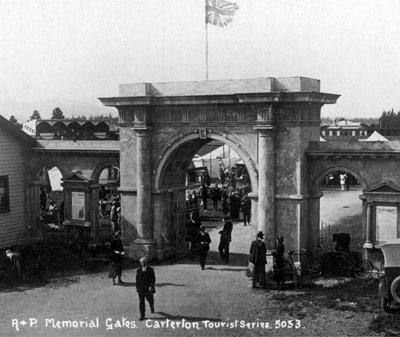 memorial gates small